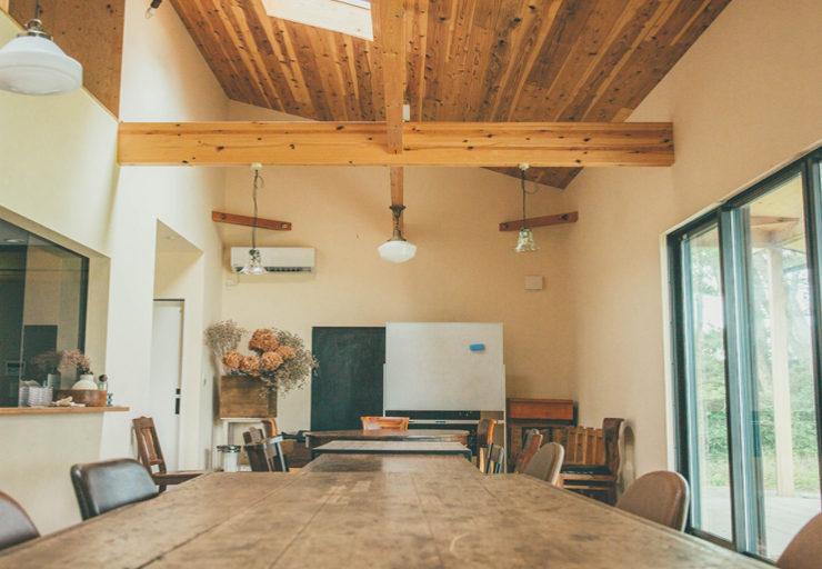 接続の森・レンタルスペース・ワークショプ・教室